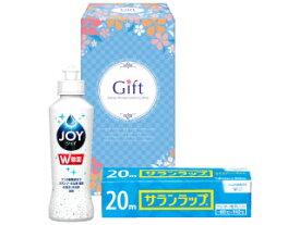 除菌ジョイファミリーセット JJ-55K#洗剤 ギフト セット 引っ越し 挨拶 粗品 景品