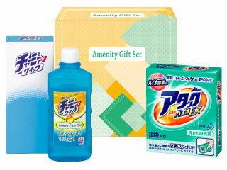 アパスタイル洗剤セット★MG28