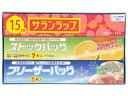 ロイヤルスタイルキッチンセット★RKS6
