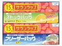 ロイヤルスタイルキッチンセット★RKS8