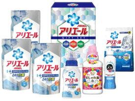 アリエールスピードプラス洗剤ギフト RYV-40M#洗剤 ギフト セット 引っ越し 挨拶 粗品 景品