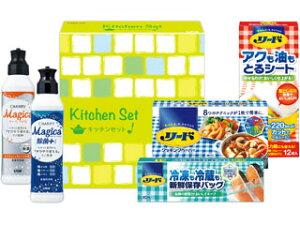 ライオンキッチンセット LMS-10#洗剤 ギフト セット 引っ越し 挨拶 粗品 景品