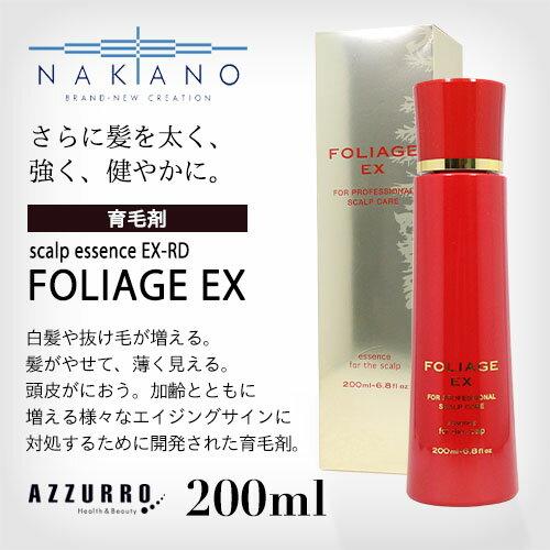 中野製薬 ナカノ フォリッジ スキャルプエッセンス EX-RD 200ml