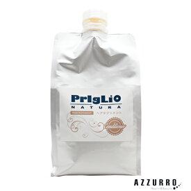 プリグリオ D ヘアサプリメント オレンジ 900ml 詰め替え【ゆうパック対応】