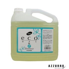 パイモア eco HBS シャンプー 5L 詰め替え【ゆうパック対応】