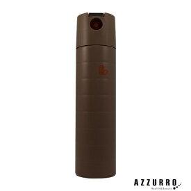 アリミノ ピース スプレー ライン ピース ワックススプレー 200ml カフェオレ【定形外対応 容器込の総重量184g】