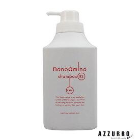 ニューウェイジャパン ナノアミノ シャンプーRS 1000ml ポンプ【ゆうパック対応】