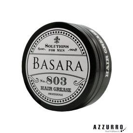 クラシエ バサラ 803 ハードグリース 70g