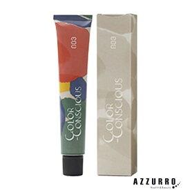 ナンバースリー カラーコンシャス コンシャスライン 80g 第1剤(1)