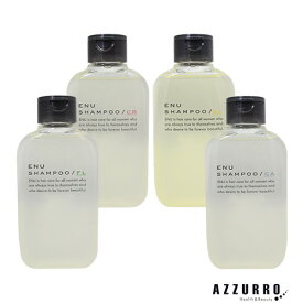 中野製薬 ナカノ エヌ シャンプー 200ml【ゆうパック対応】