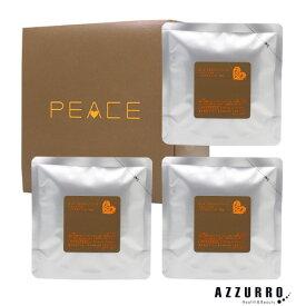 アリミノ ピース ソフトワックス カフェオレ 80g×3個入り 詰め替え【ゆうパック対応】