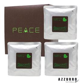 アリミノ ピース ハードワックス チョコ 80g×3個入り 詰め替え【ゆうパック対応】