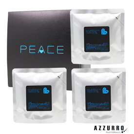 アリミノ ピース フリーズキープワックス ブラック 80g×3個入り 詰め替え【ゆうパック対応】