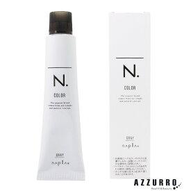 ナプラ エヌドットカラー グレイファッション 第1剤 80g (1)【定形外対応 容器込の総重量111g】