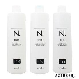 ナプラ エヌドットカラー オキシ 第2剤【ゆうパック対応】