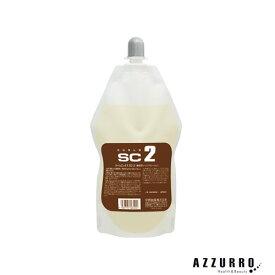 中野製薬 ナカノ カールエックス SC-2 400g クリーム パーマ液