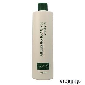 ナプラ ヘアカラー オキシ 4.5% 第2剤 1000ml