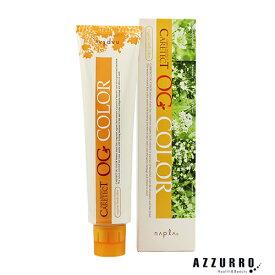 ナプラ ケアテクト OG カラー ファッションシェード 80g(3) 第1剤