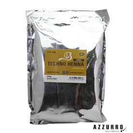 【ウィッグ専用化学染料】テクノエイト テクノヘナ 500g (1)【ゆうパック対応】