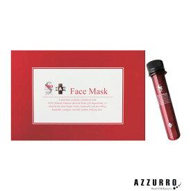 スパトリートメント HAS フェイスマスク 25ml×5本 【ゆうパック対応】