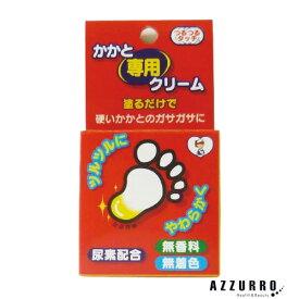 オリオン かかと専用クリーム 30g【ゆうパック対応】