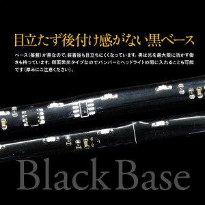 流れる!シーケンシャルLEDアンバー側面発光タイプ60cm2本セット【送料無料】