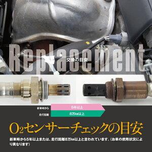 O2センサースズキ/マツダ1本18213-58J00、1A12-18-861【送料無料】