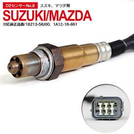 O2センサー スズキ/マツダ 1本 18213-58J00、1A12-18-861【送料無料】 AZ1