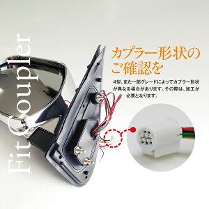 【送料無料】メッキミラーハイエース200系1/2/3/4型左右
