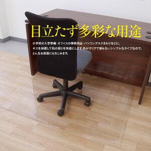 チェアマットSMALL120cm×90cmクリア【1枚】【送料無料】