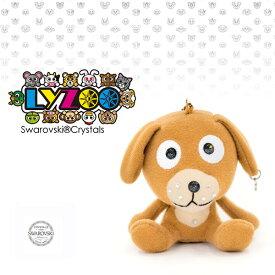 LYZOO マスコット ストラップ 干支 犬 イヌ いぬ スワロフスキー マスコットチャーム ぬいぐるみ バッグチャーム キーホルダー【送料無料】 AZ1
