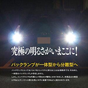 ★LEDバルブ★T1690Wバックランプ【送料無料】