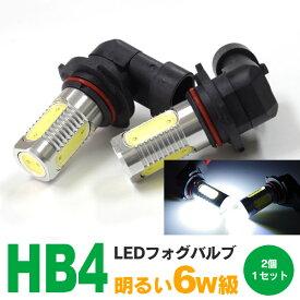 HB4(9006) LEDフォグ アリスト 前期 JZS16系 H9.8〜H12.6 ハイパワー 6W級 2個1SET【ネコポス限定送料無料】 AZ1