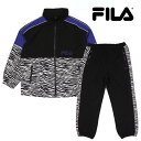 FILA フィラ ゼブラ ナイロン トラックジャケット セットアップ アウター ナイロンパンツ 大きいサイズ ファッション 韓国ファッション スポーティ ストリート アウトドア メンズ 送料無料 新作