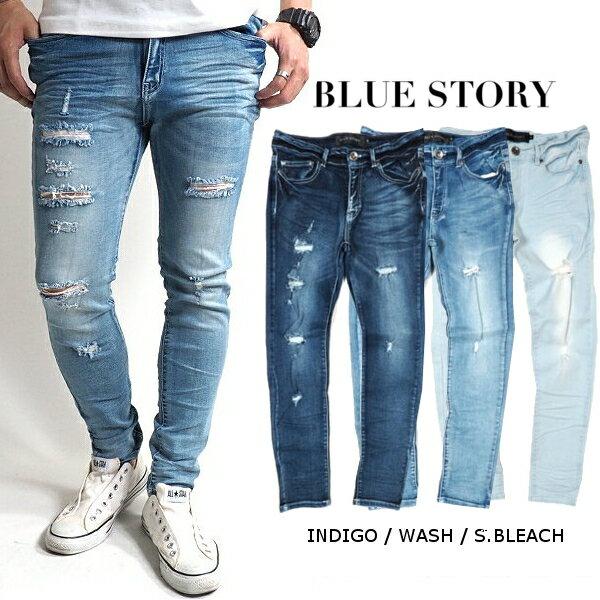 【再入荷×15】BLUE STORY(ブルーストーリー) ダメージカットデニムパンツ T805 メンズ スウェットデニム ストレッチ 全3色 XS/S/M/L/XLサイズ【あす楽】