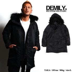 【SALE】DEMILY(デミリー) ファー付きモッズコート メンズ 2018秋冬新作 中綿ジャケット ナイロンブルゾン 全2色 M/Lサイズ【送料無料】【あす楽】