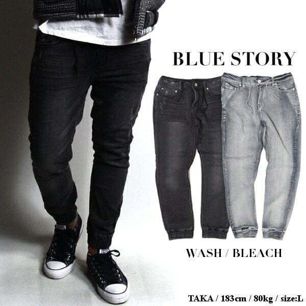 BLUE STORY(ブルーストーリー) ブラックデニムジョガーパンツ メンズ 2018秋冬新作 デニムパンツ ジーンズ ジーパン 全2色 M/Lサイズ【あす楽】