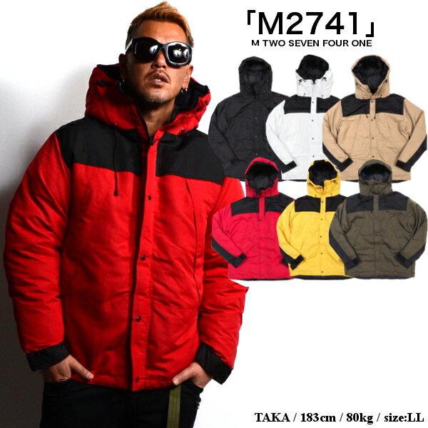 【SALE】「M2741」中綿フーディジャケット メンズ 2018秋冬新作 中綿入り ダウンジャケット コート アウター 全6色 L/LLサイズ【あす楽】