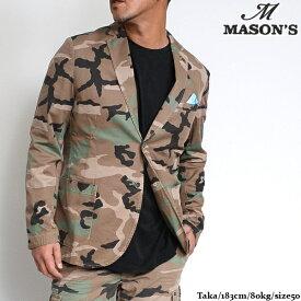 【ポッキリSALE】MASON'S(メイソンズ) 迷彩テーラードジャケット メンズ シングルジャケット カジュアルジャケット ポケットチーフ ストレッチ 迷彩柄 カモフラカーキ CAMO KHAKI【あす楽】