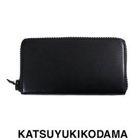 【再再再入荷】KATSUYUKI KODAMA(カツユキコダマ) ロングウォレット【BLACK:ブラック】【ラウンドファスナー長財布】【レザー】【日本製】【送料無料】【あす楽】