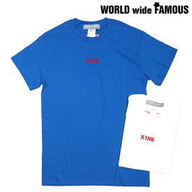 【ポッキリSALE】WORLD wide FAMOUS(WWF) KING-Tシャツ【全2色:ホワイト/ブルー】【キング刺繍】【半袖Tシャツ/クルーネック】【S/M/L/XLサイズ】【ワールドワイドフェイマス】【あす楽】【ネコポス対応】