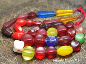 【1604】ANTQボヘミアウランガラス含む多形状MIXビーズ一連【とんぼ玉】【アンティークビーズ】【ローマングラス】【ビーズ】【パーツ】【チェコビーズ】【骨董】【antiquebeads】【beads】