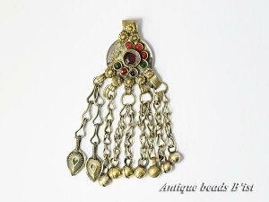 【1710】アフガニスタン クチ族メタルペンダントTOP1【ビーズ】【パーツ】【とんぼ玉】【アンティークビーズ】【antiquebeads】【beads】【民族】【ペンダントトップ】【kuchi】【トライバル】