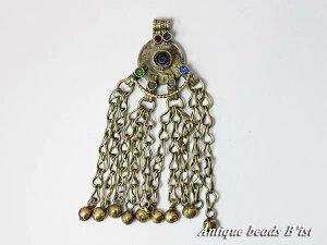 【1711】アフガニスタン クチ族メタルペンダントTOP7【ビーズ】【パーツ】【とんぼ玉】【アンティークビーズ】【antiquebeads】【beads】【民族】【ペンダントトップ】【kuchi】【トライバル】
