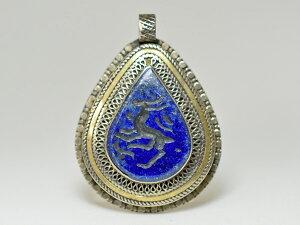 【1910】アフガニスタンラピスラズリメタル大型ペンダントヘッド1【とんぼ玉】【パワーストーン】 【ストーンビーズ】【パーツ】【印章】【antiquebeads】【beads】