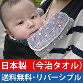 抱っこひも用サッキングパッド(よだれパッド)エルゴベビーやベコバタフライ・ベコジェミニ、マンジュカに装着可能