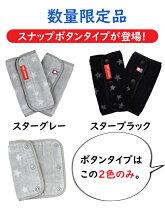 日本製抱っこ紐用(よだれカバー)よだれパッド(エルゴベビーなど抱っこひも用)【今治タオル】