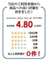 P20倍!6,380pt還元/【最新】エルゴベビーオムニブリーズBreeze21年6月新発売抱っこ紐抱っこひもおすすめオニキスブラックサファイアブルーミッドナイトブルーグラファイトグレーパールグレーピンククォーツ送料無料あす楽レビュー特典有(review)