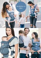 【最新モデル】メッシュタイプ新生児OKエルゴオムニクールエアー360omni360抱っこ紐正規品/最新ウエストベルト付属(review特典)