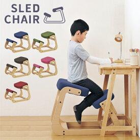 スレッドチェア SLED-1 学習チェア 勉強椅子 木製 子供チェア 学習椅子 姿勢 勉強イス キッズチェア